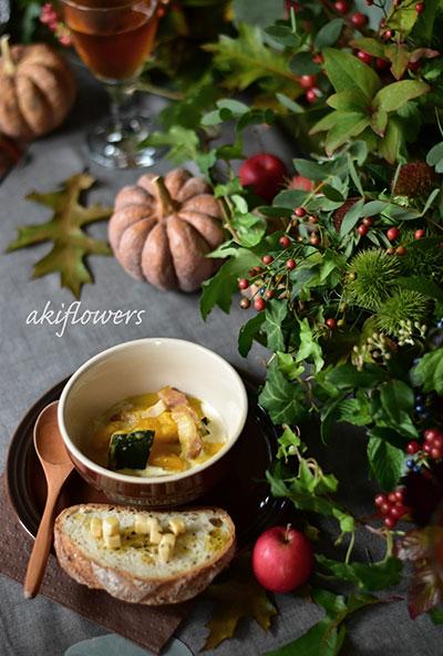 seasonal_c2