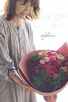 bouquet_2021_s